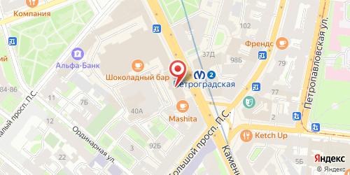 Бистро DropStop / ДропСтоп, Санкт-Петербург, Каменноостровский пр., 40
