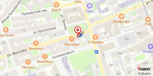 Ресторан Porter House / Портер Хаус, Санкт-Петербург, Воскова ул., 31/20