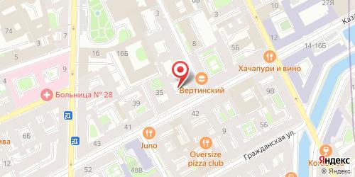 Сайгон, Санкт-Петербург, Казанская ул., 33