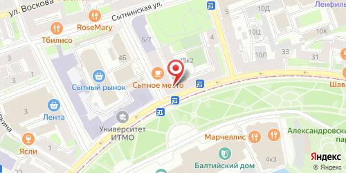Кафе-бар Сладкий рай, Санкт-Петербург, Кронверкский пр., 47