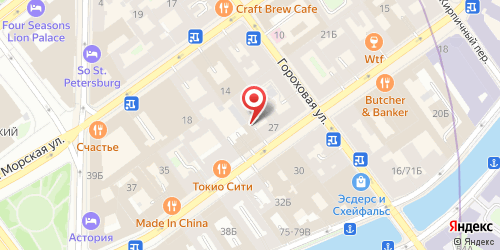 Ресторан Христофор Колумб, Санкт-Петербург, Большая Морская ул., 27
