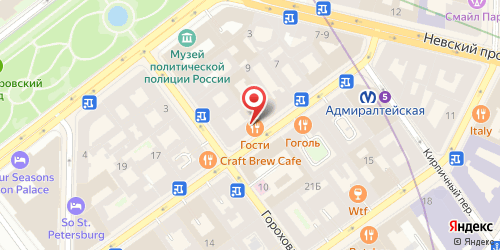 Кафе Ширван, Санкт-Петербург, Малая Морская ул., 13