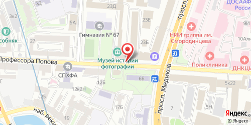 Ресторан Гайот, Санкт-Петербург, ул. Профессора Попова, д. 23