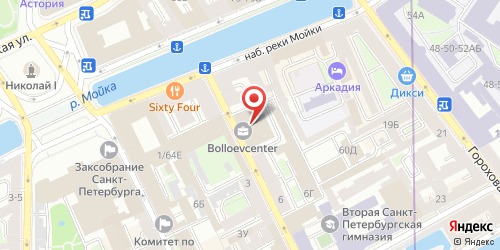 Ресторан Фиш Хаус, Санкт-Петербург, пер. Гривцова, д. 4