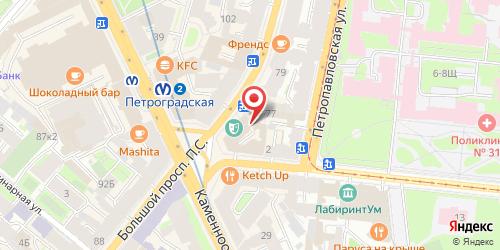 Ресторан Театральная трапеза, Санкт-Петербург, Большой пр. П. С., 75/35 (площадь Льва Толстого)