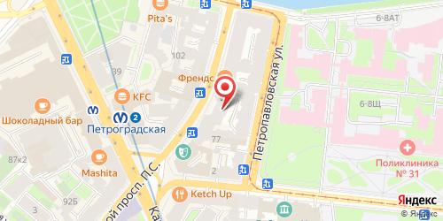 Бистро Картаго, Санкт-Петербург, Большой пр. П.С., 79