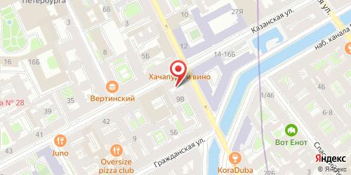 Пиццерия Pizza Ollis / Пицца Оллис, Санкт-Петербург, Казанская ул., 34