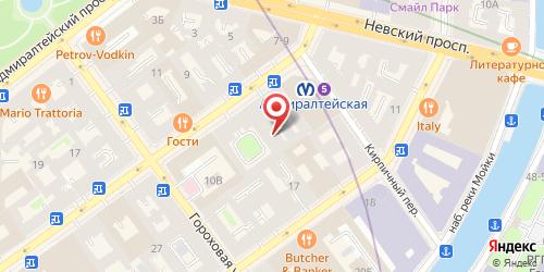 Ресторан Траттория Стефано, Санкт-Петербург, Малая Морская ул., 6