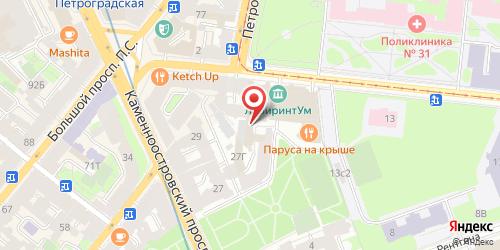 Комильфо (Comme il faut), Санкт-Петербург, Льва Толстого ул., 9