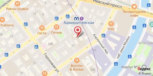 48 стульев, Санкт-Петербург, Большая Морская ул., 15