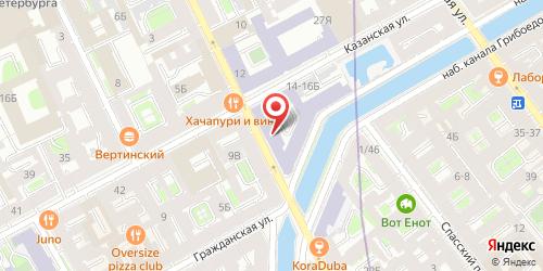 Кафе Саквояж, Санкт-Петербург, Гривцова пер., 14