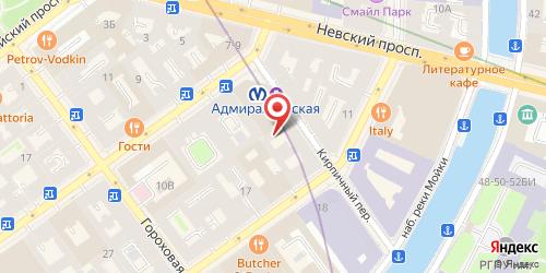 Кафе Не горюй, Санкт-Петербург, Кирпичный пер., 3