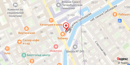 Ресторан Аллегро, Санкт-Петербург, наб. канала Грибоедова, д. 55