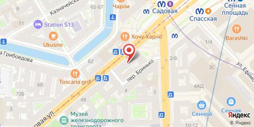 Бистро Смайли, Санкт-Петербург, Садовая ул., 42
