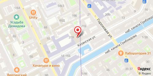 Банкетный комплекс Абрикос Холл, Казанская ул., д. 25