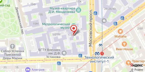 Кофейня Республика Кофе, Санкт-Петербург, Московский пр., 21