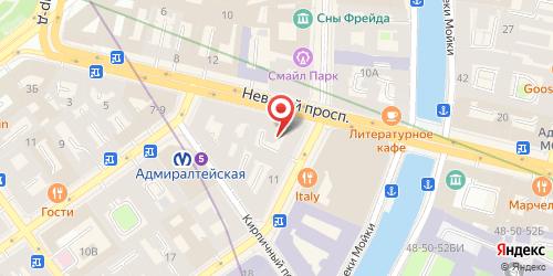Ресторан Парковка (закрыт), Санкт-Петербург, Невский пр., 13