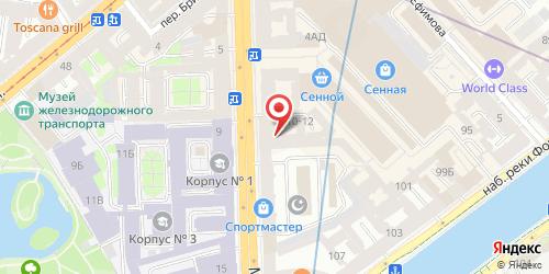 Бар Стаут-бар, Санкт-Петербург, Московский пр., 8