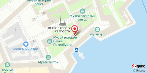 Ресторан Панорама, Санкт-Петербург, Петропавловская крепость, 3 (Алексеевский равелин)