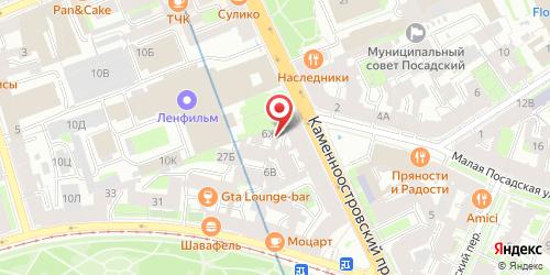 Кафе Мой дворик, Санкт-Петербург, Каменноостровский пр., 8