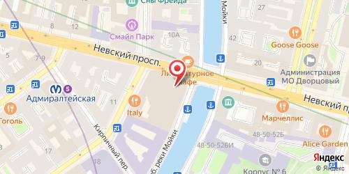 Пекарня-кафе Волконский, Невский пр., д. 15