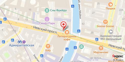 Ресторан Ваби Саби, Санкт-Петербург, Невский пр., 18