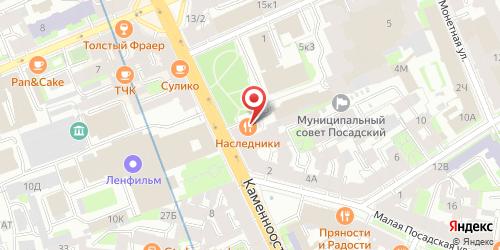 Ресторан ЛенConcert / ЛенКонцерт, Санкт-Петербург, Каменноостровский пр., 11 А
