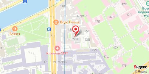 Пирожковая Пирожковая сказка, Санкт-Петербург, Московский пр., 20