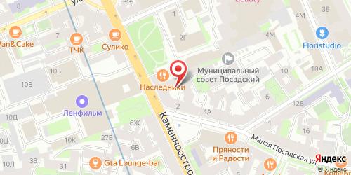 Кафе Троицкий Мост, Санкт-Петербург, Каменноостровский пр., 9/2