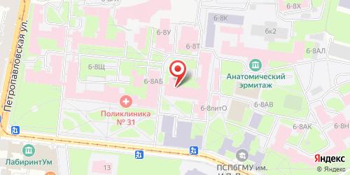 Кофейня Кофемолка, Санкт-Петербург, Льва Толстого ул., 4