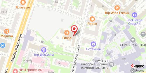 Клуб Шаровня, Санкт-Петербург, Аптекарский пр., 16