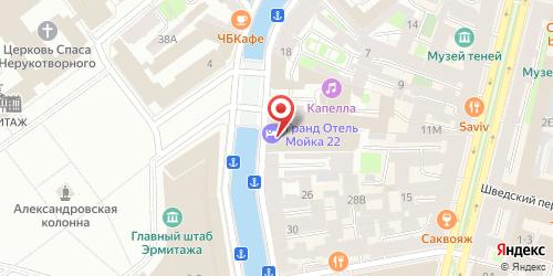 Бель вю, Санкт-Петербург, наб.р.Мойки, 22, отель Кемпински Мойка 22