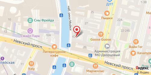 Ресторан Gourmet / Гурме, Санкт-Петербург, Мойки реки наб., 42