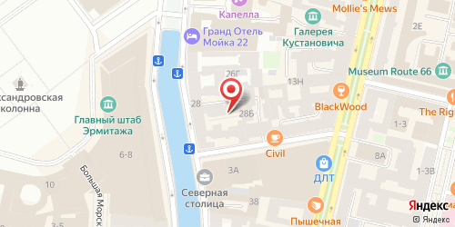 Кафе Троицкий мост, Санкт-Петербург, Мойки реки наб., 30