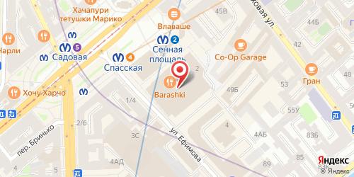 Орандж Клаб (Orange Club), Санкт-Петербург, Ефимова ул., 2 (ТРК Пик, 2 этаж)