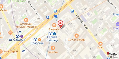 Кафе Терка, Санкт-Петербург, Садовая ул., 40