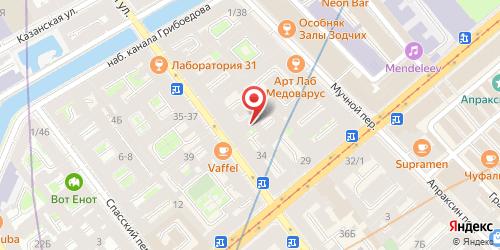 Кафе Клеопатра, Санкт-Петербург, Гороховая ул., 32