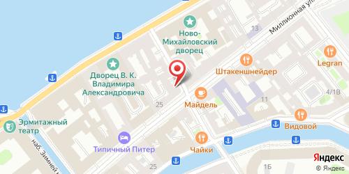 Суши Лаунж (Sushi Lounge), Санкт-Петербург, Миллионная ул., 23