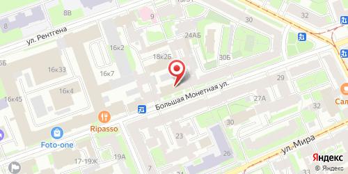 Кафе ОБЭП, Санкт-Петербург, Б. Монетная ул., 20
