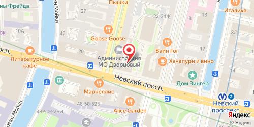 Кафе Абхазия, Санкт-Петербург, Невский пр., 22-24