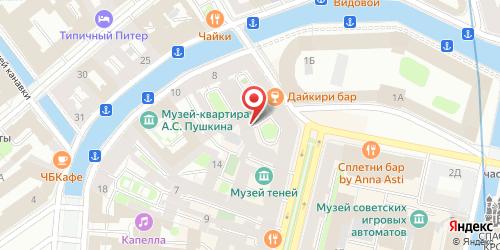 Дайкири бар, Санкт-Петербург, Большая Конюшенная ул, 1
