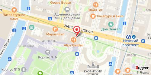 Кафе Атриум Кафе, Санкт-Петербург, Невский пр., 25