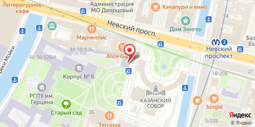 Ресторан Терраса, Санкт-Петербург, Казанская ул., д. 3