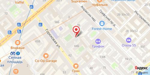 Пивной ресторан Bier Konig / Пивной король, Санкт-Петербург, Гороховая ул., 40