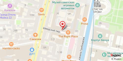 Кафе Престо, Санкт-Петербург, Шведский пер., 2
