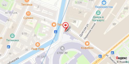 Ландыши (Landyshi), наб. канала Грибоедова, д. 28