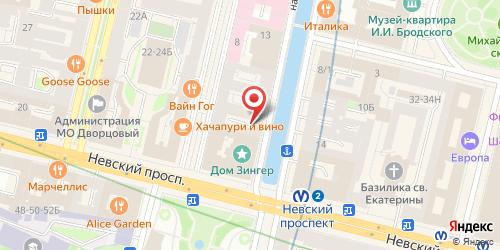 Кафе Баскин Роббинс / Baskin Robbins, Санкт-Петербург, Грибоедова канала наб., 19
