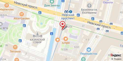 Кафе Шоколадница, Санкт-Петербург, Грибоедова канала наб., 18/20
