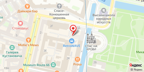 Русский клуб (закрыт), Санкт-Петербург, Конюшенная пл., 2