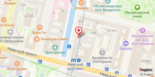 Ресторан Сакура, Санкт-Петербург, Грибоедова кан. наб., 12